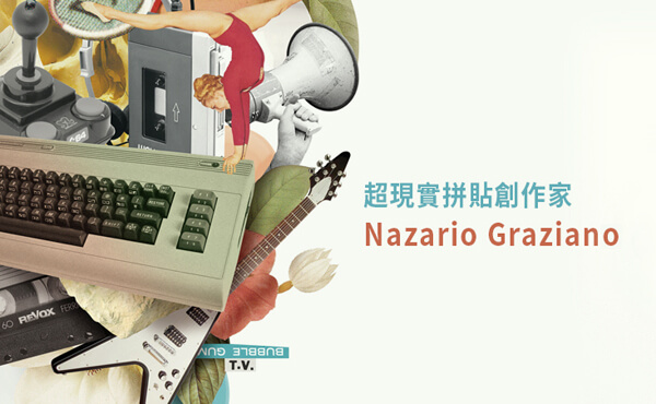 Nazario Graziano - Fruitfish | Interview + Shop